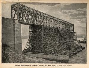 Сооружение: Сызранский (Алксандровский) мост через Волгу